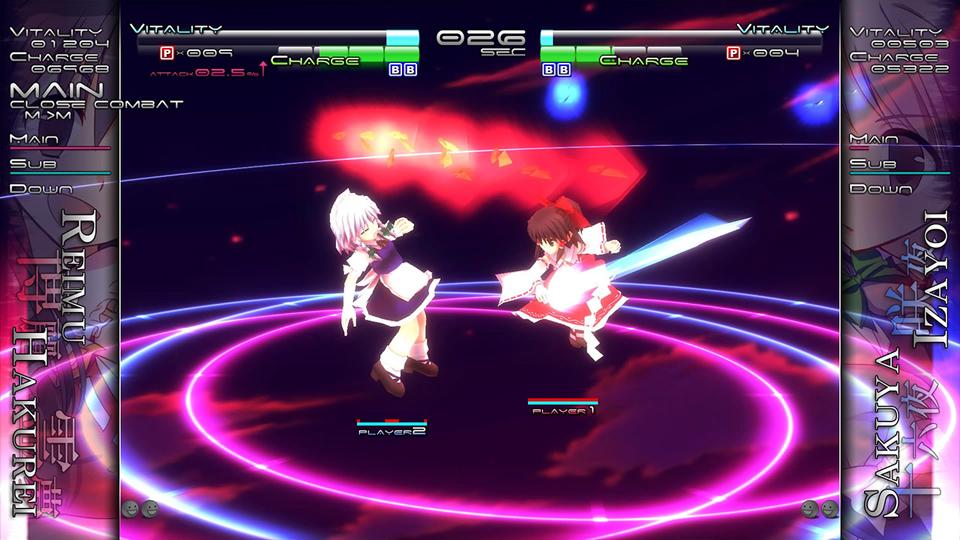Bullet Ballet: melee attack