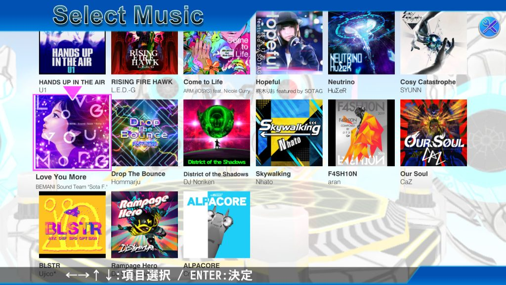 A screenshot from the browser-based Dance Dance Revolution V, showing the music select screen.