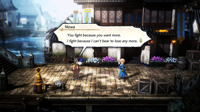 "A screenshot from Eiyuden Chronicle, showing two characters in a town talking to one another. A speech bubble attached to a character called Nowa reads, ""You fight because you want more. I fight because I can't bear to lose any more."""