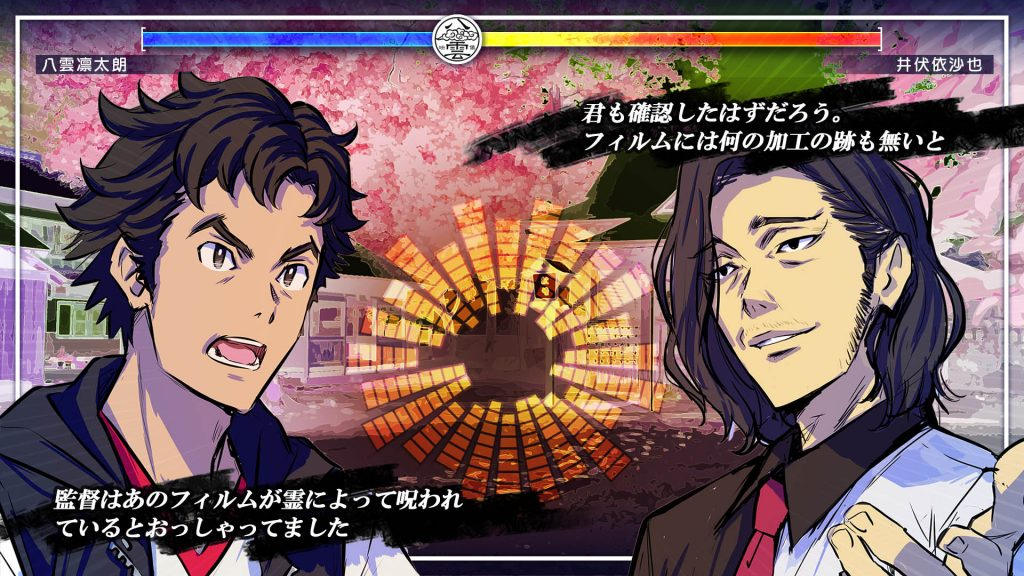 A screenshot from Root Film showing Max Mode. Two characters are on-screen with Japanese dialogue by their portraits.