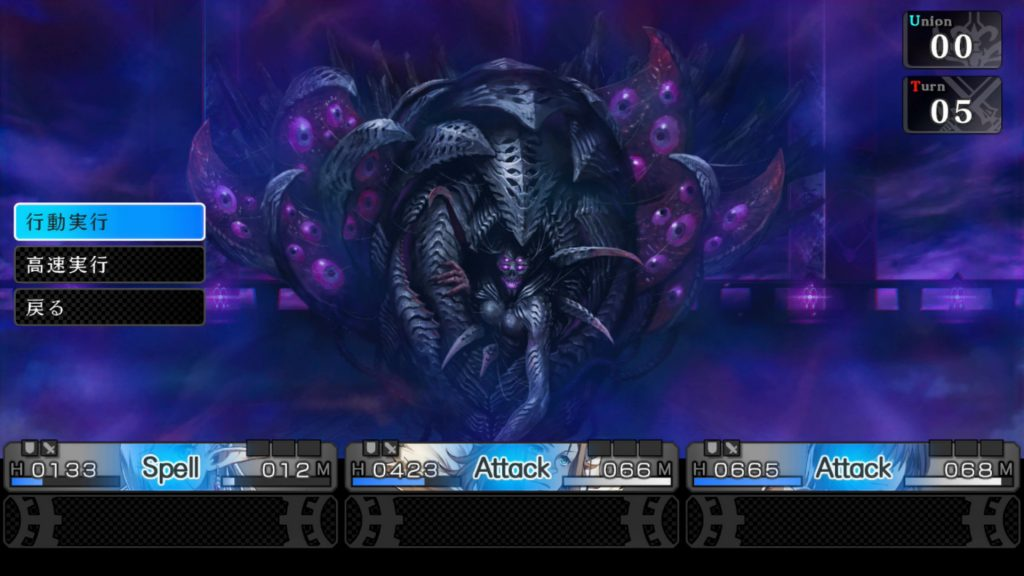A Japanese screenshot from Saviours of Sapphire Wings, showing a battle against a tentacled monster in a dark room.
